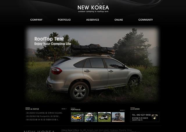 New Korea
