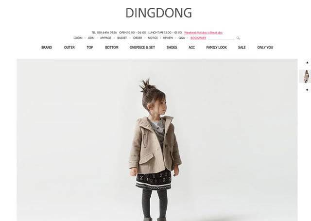 DINGDONG韩国童装代购