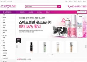 JSP 韩国化妆品批发零售