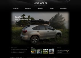 New Korea